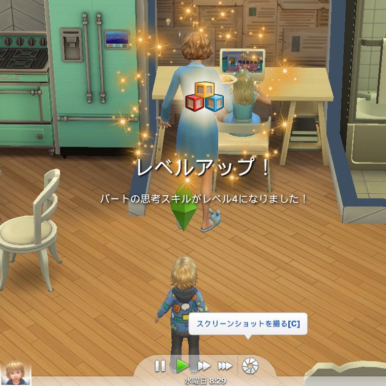 f:id:shirokumagirl:20200107112143p:plain