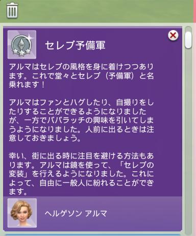 f:id:shirokumagirl:20200107113107p:plain