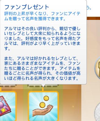 f:id:shirokumagirl:20200107113319p:plain