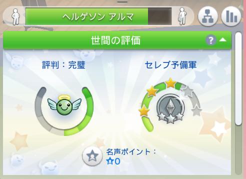 f:id:shirokumagirl:20200107113640p:plain