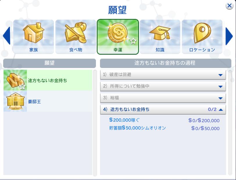 f:id:shirokumagirl:20200107114548p:plain