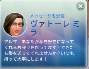f:id:shirokumagirl:20200108000635p:plain