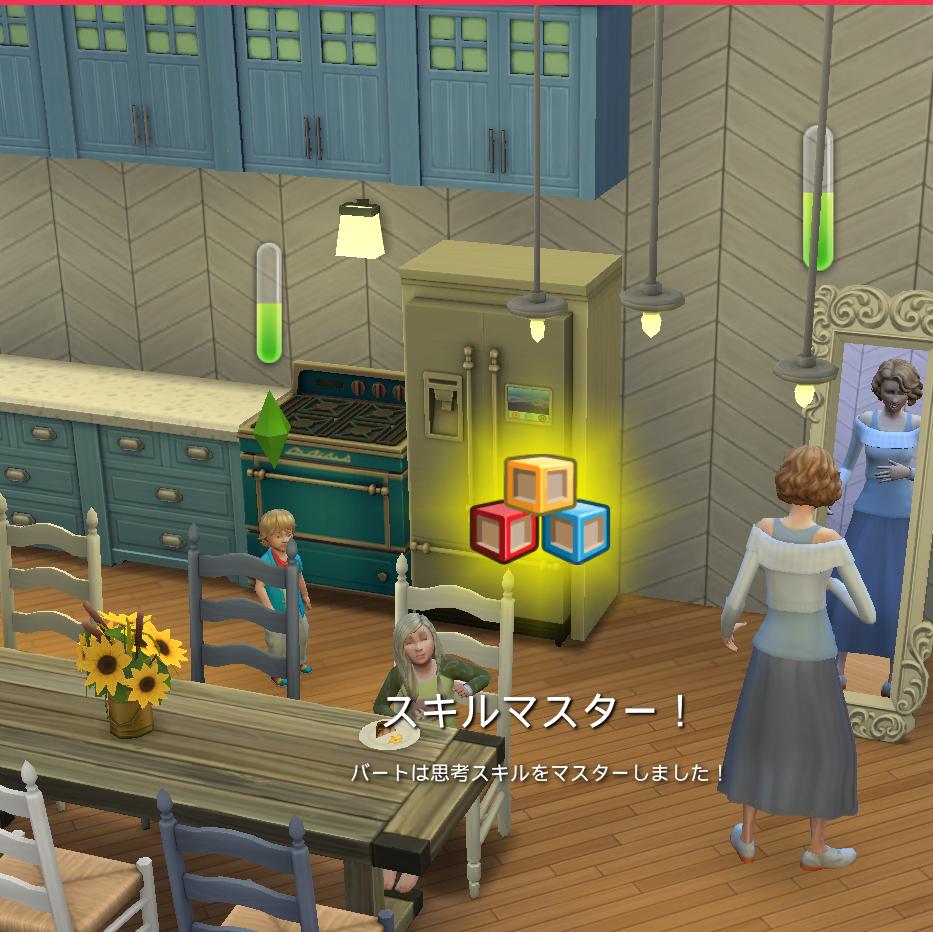 f:id:shirokumagirl:20200108001906p:plain