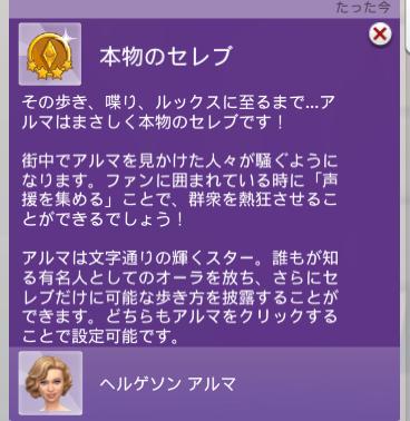 f:id:shirokumagirl:20200108005139p:plain