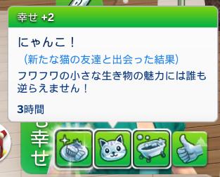 f:id:shirokumagirl:20200109165922p:plain