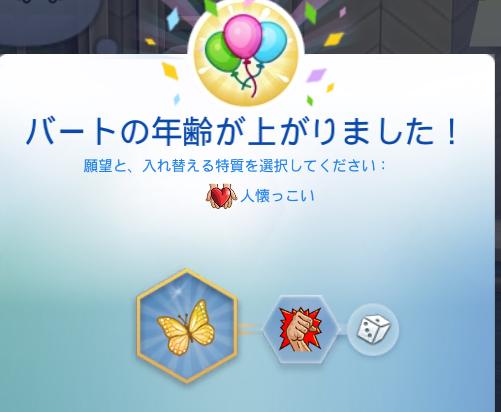 f:id:shirokumagirl:20200109171903p:plain