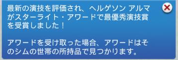 f:id:shirokumagirl:20200109221544p:plain