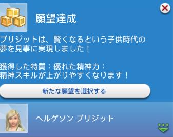 f:id:shirokumagirl:20200110000228p:plain