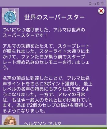 f:id:shirokumagirl:20200110104904p:plain
