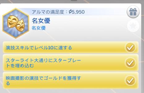 f:id:shirokumagirl:20200110110803p:plain