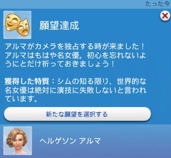 f:id:shirokumagirl:20200110110809p:plain