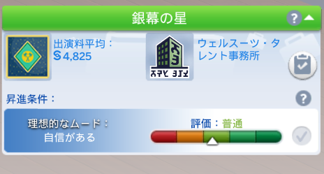 f:id:shirokumagirl:20200110153037p:plain