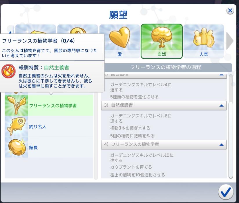 f:id:shirokumagirl:20200110153600p:plain