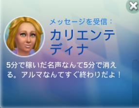 f:id:shirokumagirl:20200110170410p:plain