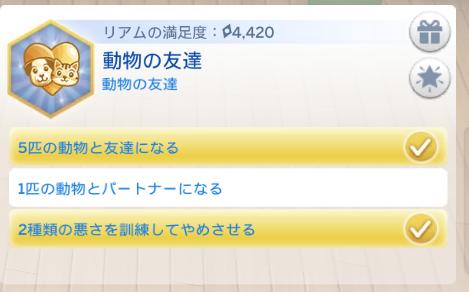 f:id:shirokumagirl:20200110171417p:plain