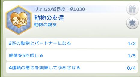 f:id:shirokumagirl:20200111012434p:plain