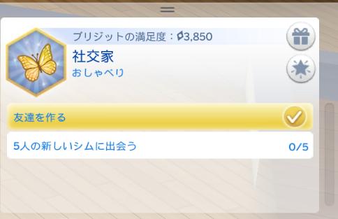 f:id:shirokumagirl:20200111012923p:plain