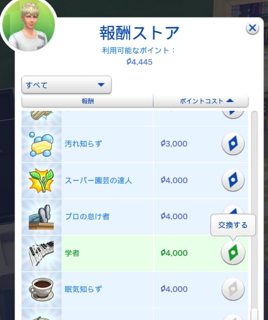 f:id:shirokumagirl:20200111015603p:plain