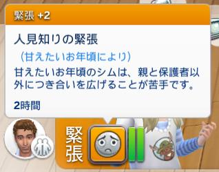 f:id:shirokumagirl:20200111020219p:plain