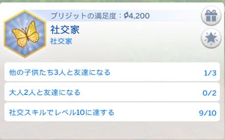 f:id:shirokumagirl:20200111221446p:plain
