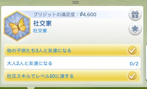 f:id:shirokumagirl:20200111222103p:plain