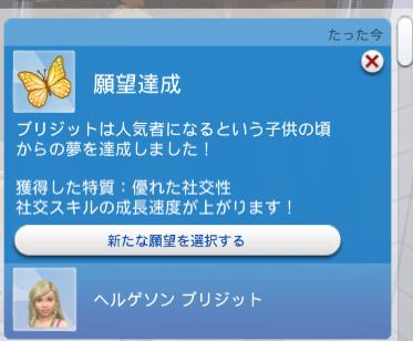 f:id:shirokumagirl:20200111223009p:plain