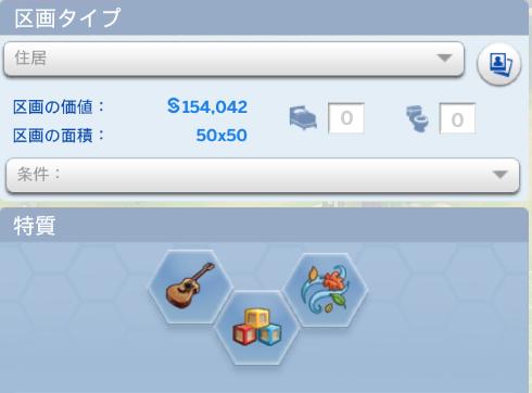 f:id:shirokumagirl:20200113154446p:plain