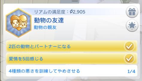 f:id:shirokumagirl:20200113161058p:plain