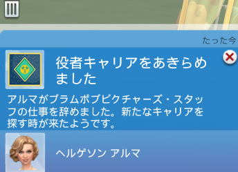 f:id:shirokumagirl:20200113161629p:plain
