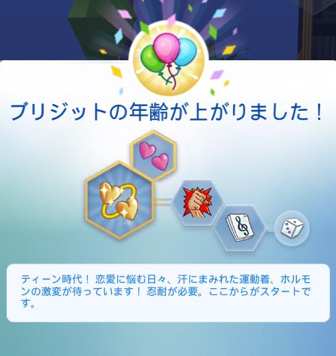 f:id:shirokumagirl:20200115223015p:plain