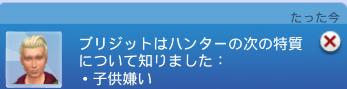 f:id:shirokumagirl:20200115224036p:plain