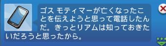 f:id:shirokumagirl:20200115231650p:plain