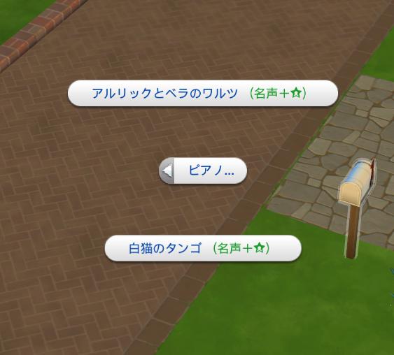 f:id:shirokumagirl:20200115232657p:plain