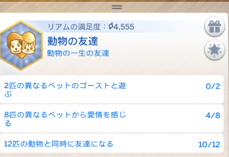 f:id:shirokumagirl:20200115233646p:plain