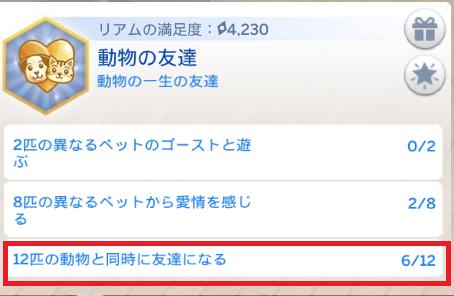 f:id:shirokumagirl:20200115233657p:plain