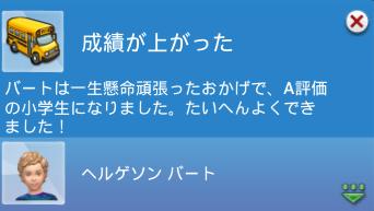 f:id:shirokumagirl:20200115235207p:plain