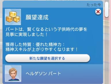 f:id:shirokumagirl:20200116000720p:plain