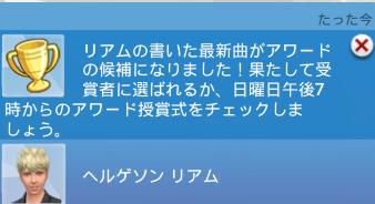 f:id:shirokumagirl:20200116000901p:plain