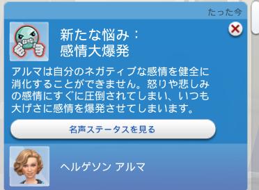 f:id:shirokumagirl:20200116005818p:plain