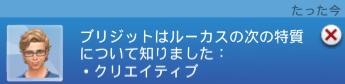 f:id:shirokumagirl:20200118230013p:plain