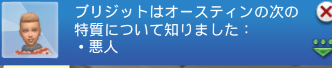 f:id:shirokumagirl:20200118230310p:plain