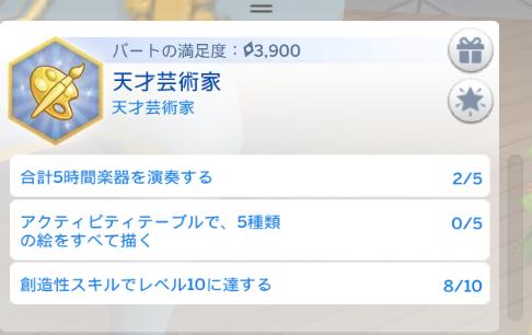 f:id:shirokumagirl:20200118232309p:plain