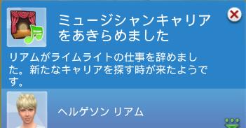 f:id:shirokumagirl:20200118233044p:plain