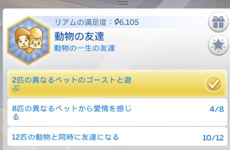 f:id:shirokumagirl:20200118233236p:plain