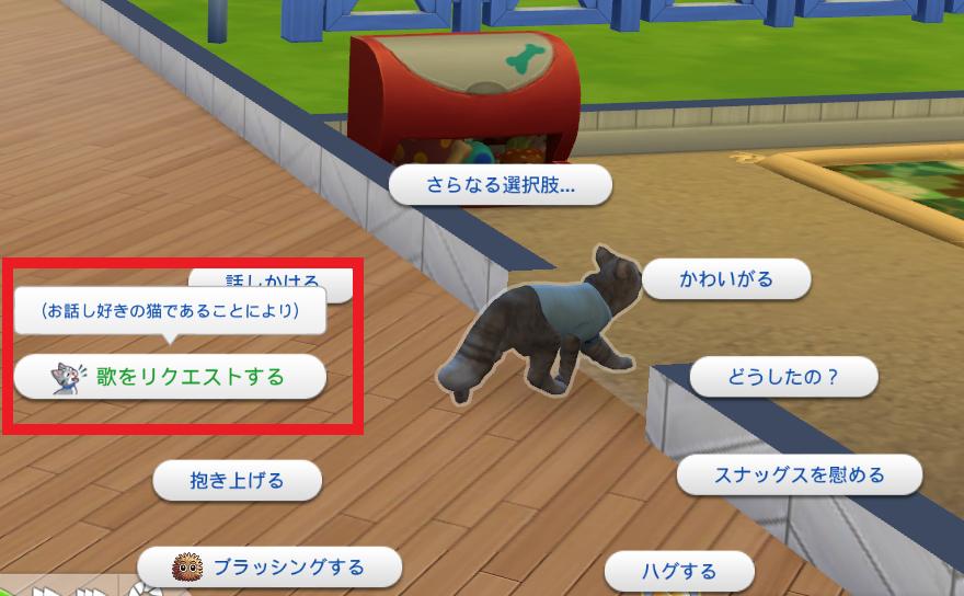 f:id:shirokumagirl:20200118234121p:plain