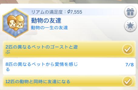 f:id:shirokumagirl:20200118234949p:plain