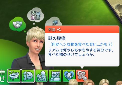 f:id:shirokumagirl:20200118235420p:plain