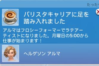 f:id:shirokumagirl:20200128010733p:plain