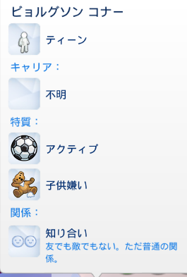 f:id:shirokumagirl:20200128014009p:plain