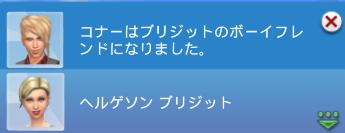 f:id:shirokumagirl:20200128021807p:plain
